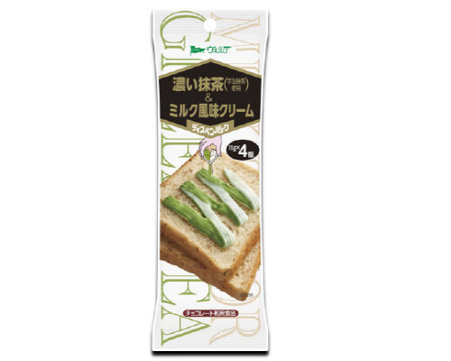 Aohata Thick Matcha and Cream Spread