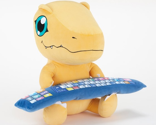 Agumon Digimon PC Cushion