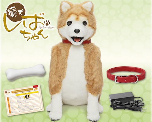 Aiken Shiba-chan Robotic Dog