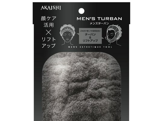 Akaishi Men's Turban