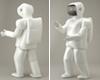 ASIMO Roboterkostüm