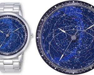 Citizen Astrodea  Watch 2007 Big