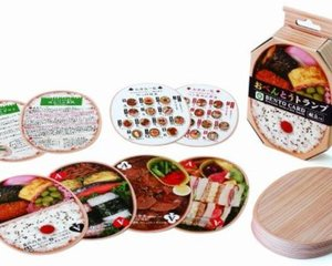 Bento Japanese Lunch Box Playing Cards