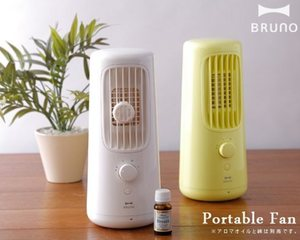 Bruno Portable Fan