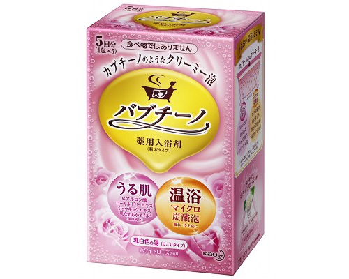 Kao Bubccino White Rose Bubble Bath