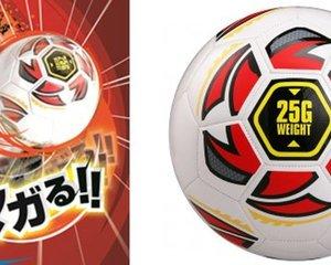 Bureda Master Curving Soccer Ball
