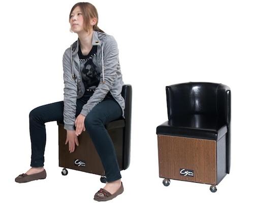 Cajon Chair