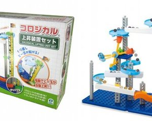 Cological Lifting Unit Construction Set Model