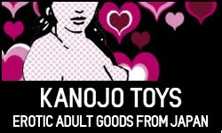 Kanojo Toys - Japanese Sex Toys