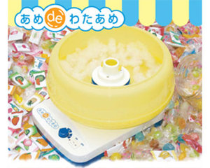Ame de Wataame custom cotton candy maker