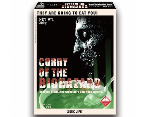 Curry of the Biohazard Resident Evil Zombie Roux
