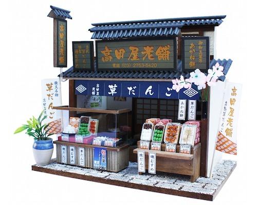 Showa Japan Shibamata Tokyo Dango Sweets Store Model