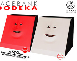 Facebank Dodeka Robotic Coin Bank