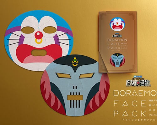 Doraemon: Nobita and the Birth of Japan 2016 Face Packs