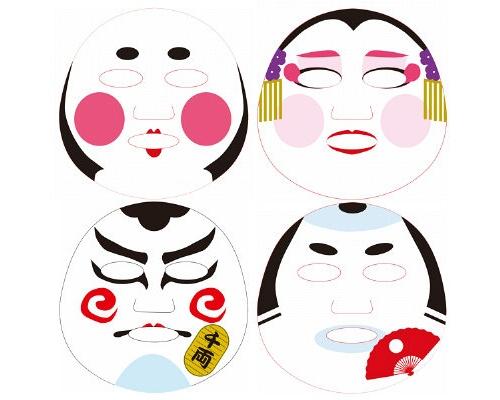 Edo Art Face Pack Set