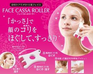 Face Cassa Roller
