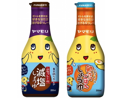 Funassyi Soy Sauce Set