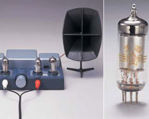 DIY Vacuum Tube amp kit from Gakken