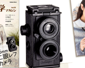 Gakken TLR Camera