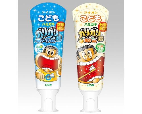Gari Gari Kun Toothpaste