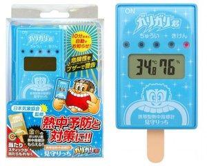 Garigari-kun Heat Stroke Temperature Sensor