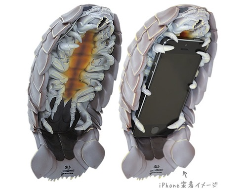 Giant Isopod iPhone 5/5s Case No.1