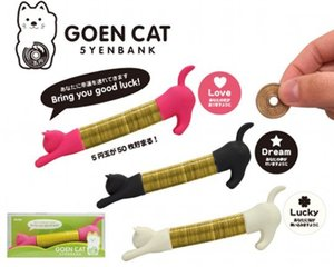 Goen Cat Bank