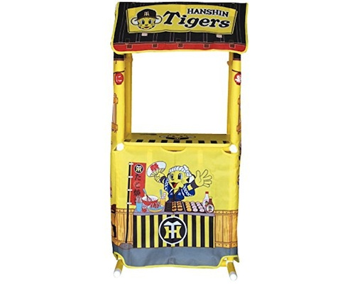 Hanshin Tigers Takoyaki Stand Play Set