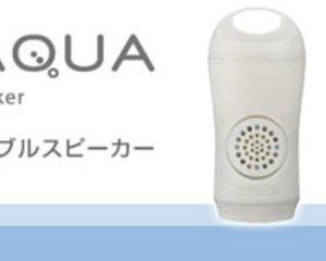 Happy Aqua waterproof speaker from Pioneer