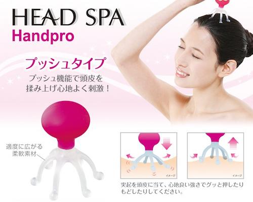 Head Spa Hand Pro Push Massager