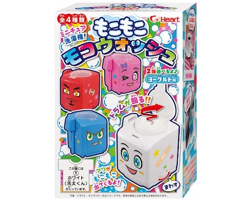 Moko Moko Mokowashu Candy Washing Machine