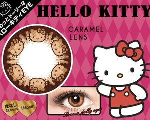 Hello Kitty Color Contact Lenses Caramel