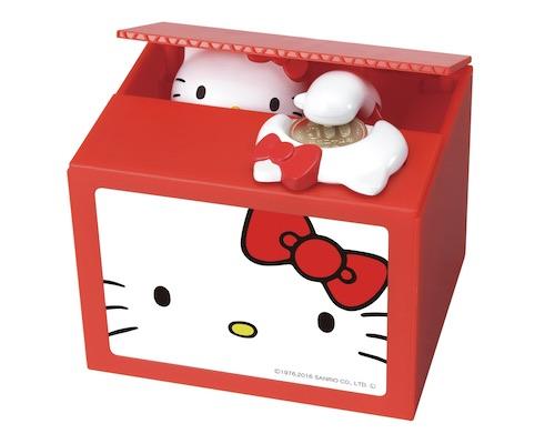 Hello Kitty Itazura Bank