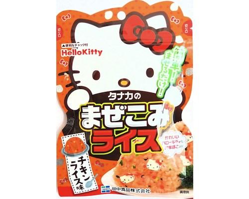 Hello Kitty Mazekomi Chicken Rice Set