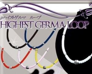 Highest Germa Loop Necklace