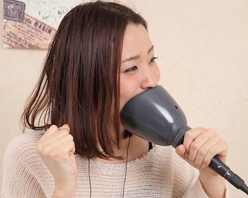 Hitori de Karaoke DX