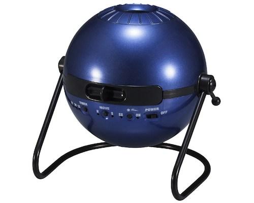 Homestar Classic Home Planetarium von Sega Toys