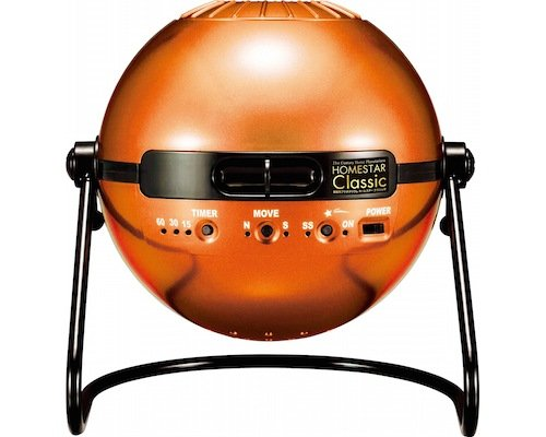 Homestar Classic Sunrise Orange Home Planetarium