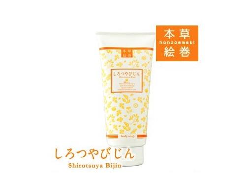 Honzou Emaki White Skin Beauty Mandarin Soap