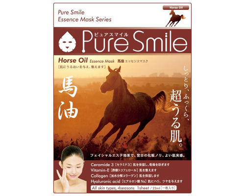 Horse Oil Face Pack