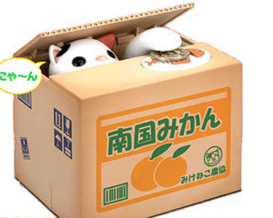 Itazura Bank Pet Coin Box
