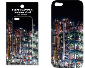 Japanese Factory iPhone 5 Cover