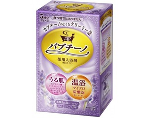 Kao Bubccino Milky Lavender Bubble Bath Set