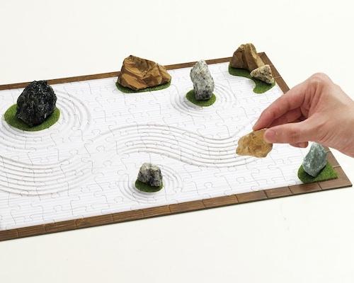 Karesansui Japanese Rock Garden Jigsaw Puzzle