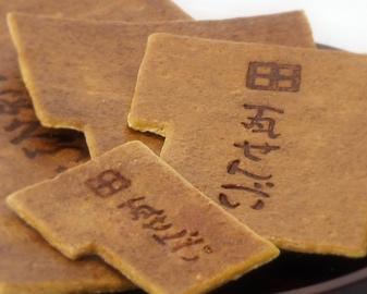 Kawara Senbei Crackers