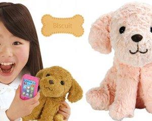 Keitai Wanko Interactive Puppy
