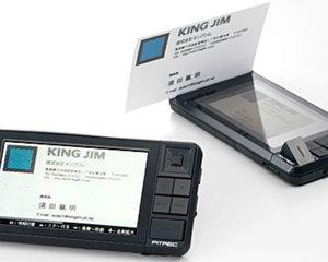 King Jim Pitrec Business Card Recorder