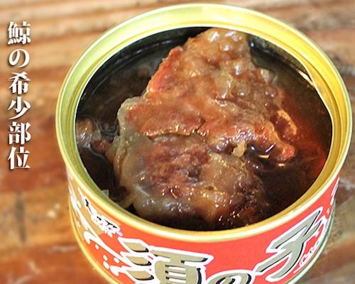 Kinoya Canned Rare Sunoko Whale Meat