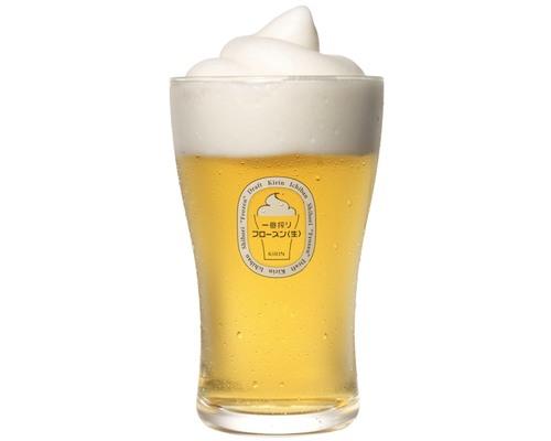 Frozen Beer Slushie Maker by Kirin Ichiban