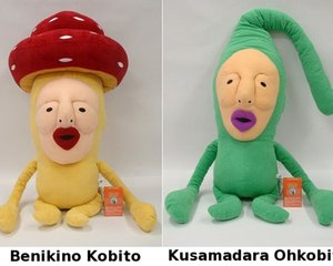 Kobito Dukan Character Cuddly Toy